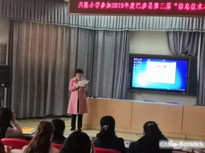 https://cdn.china-scratch.com/timg/191027/1320453228-3.jpg