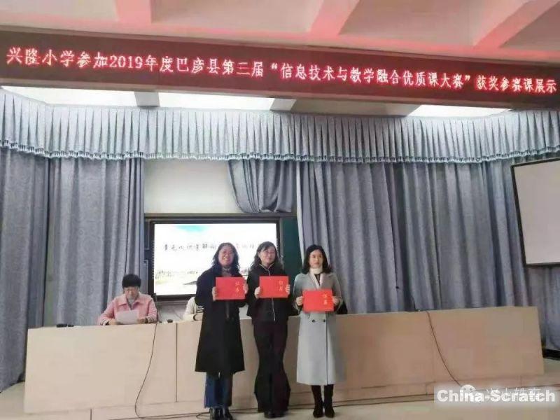 https://cdn.china-scratch.com/timg/191027/1320453315-5.jpg