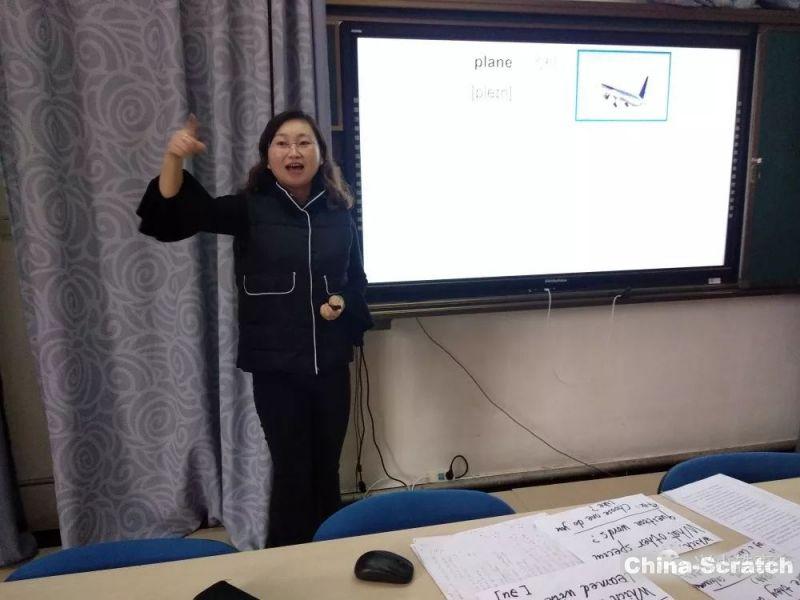 https://cdn.china-scratch.com/timg/191027/13204M208-10.jpg