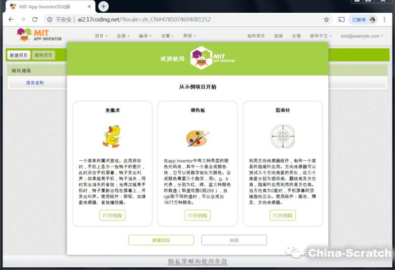 https://cdn.china-scratch.com/timg/191030/154912E38-0.jpg