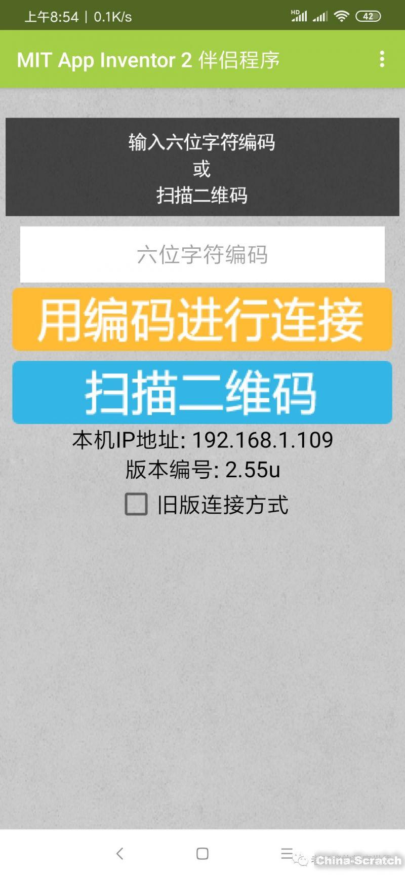 https://cdn.china-scratch.com/timg/191030/15491360a-4.jpg