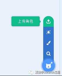 https://cdn.china-scratch.com/timg/191101/1424155610-2.jpg