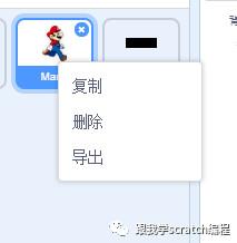 https://cdn.china-scratch.com/timg/191101/142415Bc-1.jpg