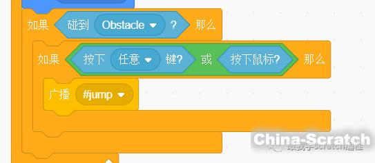 https://cdn.china-scratch.com/timg/191101/1424192023-30.jpg