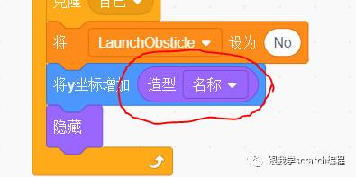 https://cdn.china-scratch.com/timg/191101/14241IN1-11.jpg