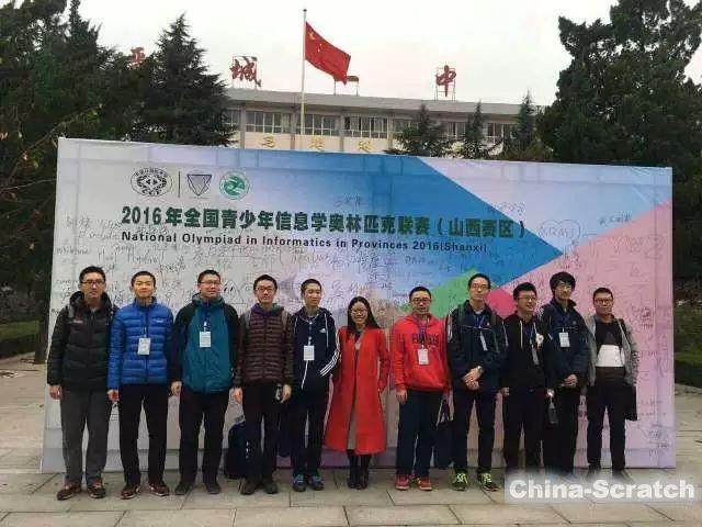 https://cdn.china-scratch.com/timg/191101/142933I35-2.jpg