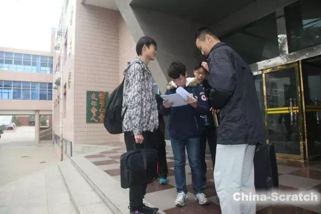 https://cdn.china-scratch.com/timg/191101/142935H31-8.jpg