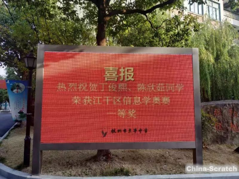 https://cdn.china-scratch.com/timg/191101/142S31217-5.jpg