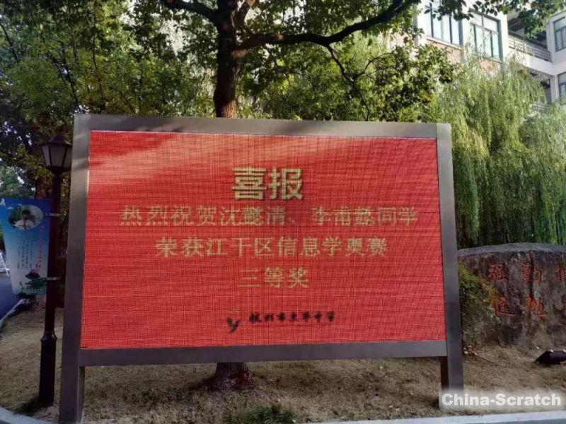 https://cdn.china-scratch.com/timg/191101/142S5A24-7.jpg