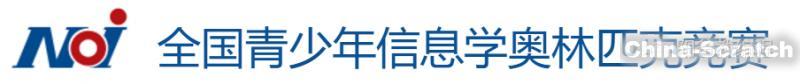 https://cdn.china-scratch.com/timg/191101/142ZR008-0.jpg