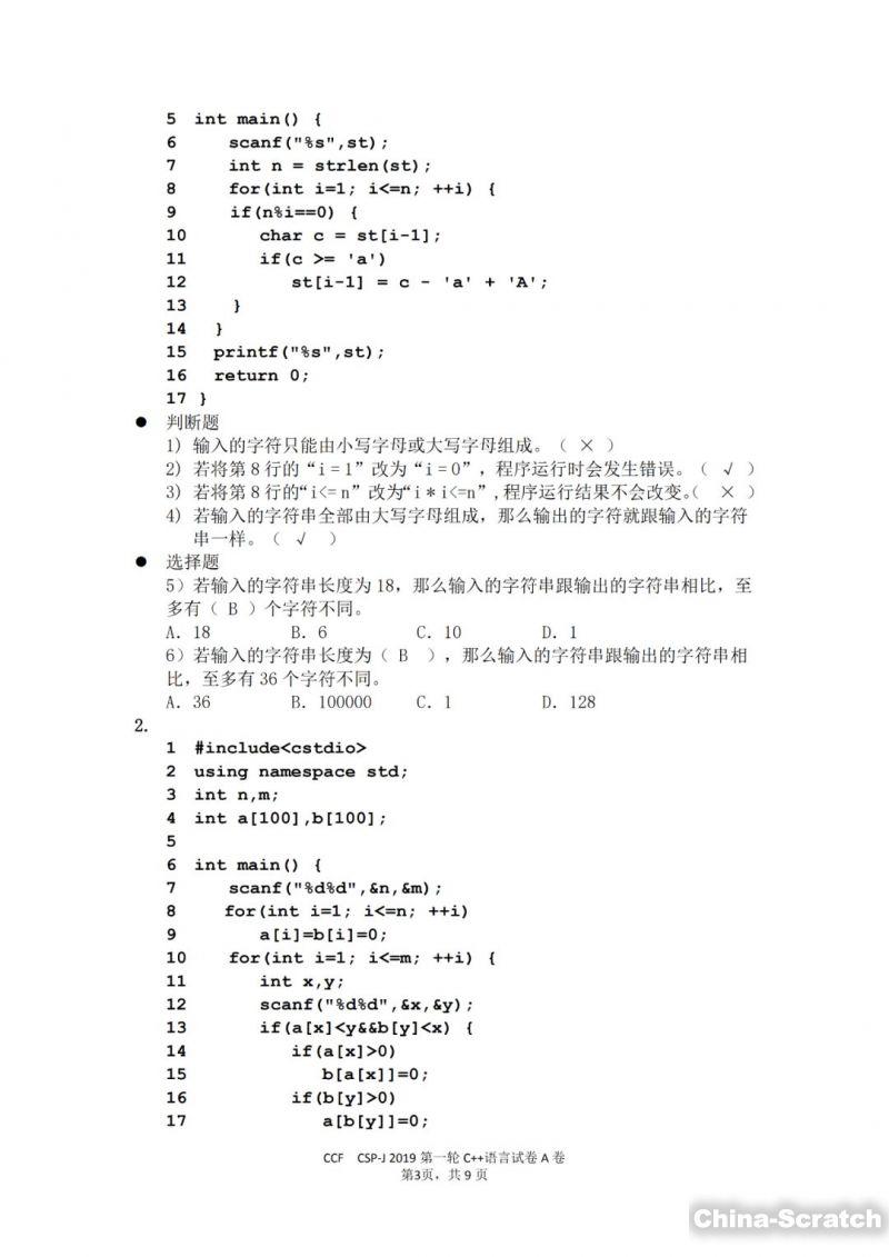 https://cdn.china-scratch.com/timg/191101/14303945I-3.jpg