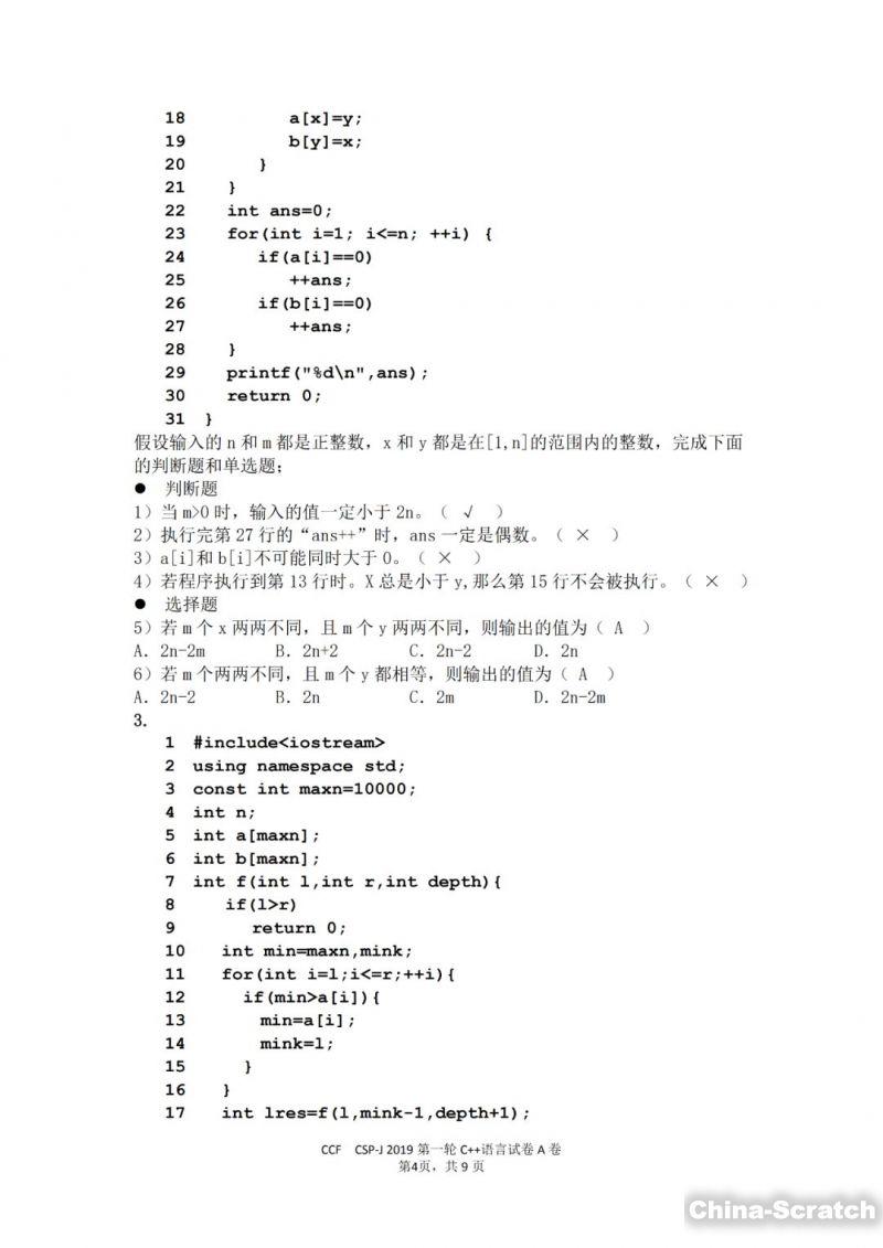 https://cdn.china-scratch.com/timg/191101/14303a5M-4.jpg