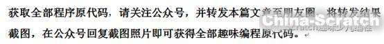 https://cdn.china-scratch.com/timg/191101/143425BM-6.jpg