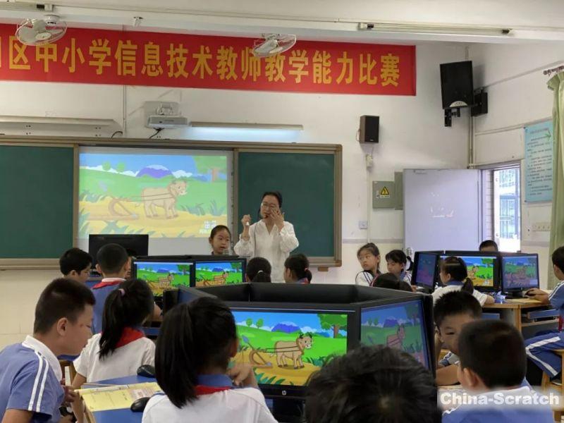 https://cdn.china-scratch.com/timg/191104/13333JF8-1.jpg