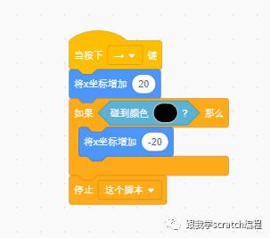 https://cdn.china-scratch.com/timg/191105/1541135396-7.jpg