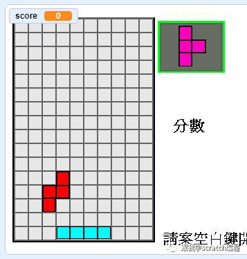 https://cdn.china-scratch.com/timg/191105/1541162309-16.jpg