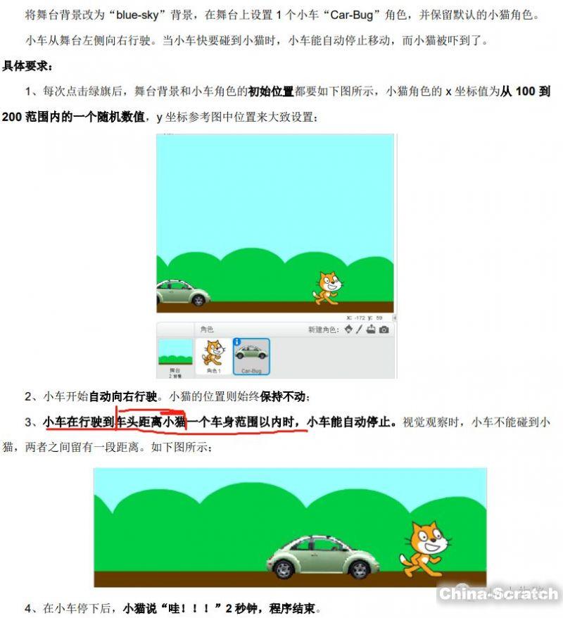 https://cdn.china-scratch.com/timg/191107/1403094303-16.jpg