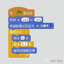 https://cdn.china-scratch.com/timg/191107/14030B242-7.jpg