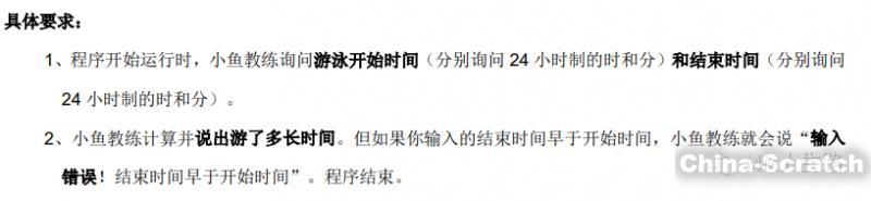 https://cdn.china-scratch.com/timg/191107/14030I044-11.jpg