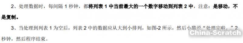 https://cdn.china-scratch.com/timg/191107/1403101943-20.jpg