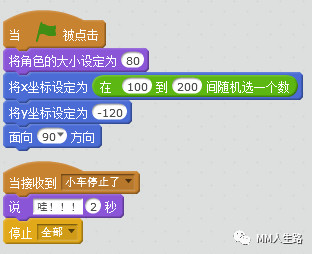 https://cdn.china-scratch.com/timg/191107/14031020D-17.jpg