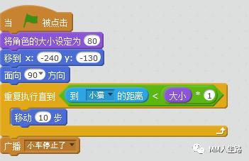 https://cdn.china-scratch.com/timg/191107/1403103614-18.jpg