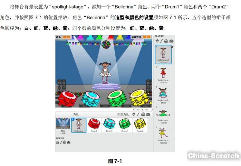 https://cdn.china-scratch.com/timg/191107/1403115348-22.jpg