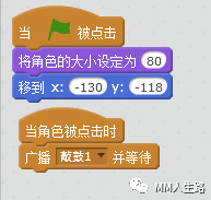 https://cdn.china-scratch.com/timg/191107/1403133R7-26.jpg