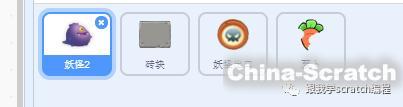 https://cdn.china-scratch.com/timg/191107/1403164194-2.jpg