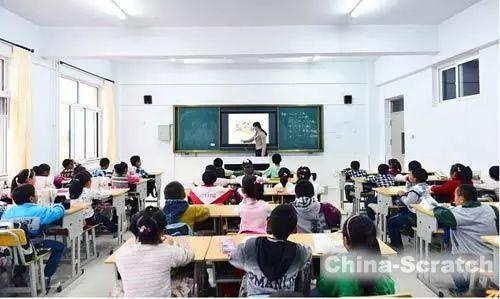 https://cdn.china-scratch.com/timg/191108/1424193592-3.jpg