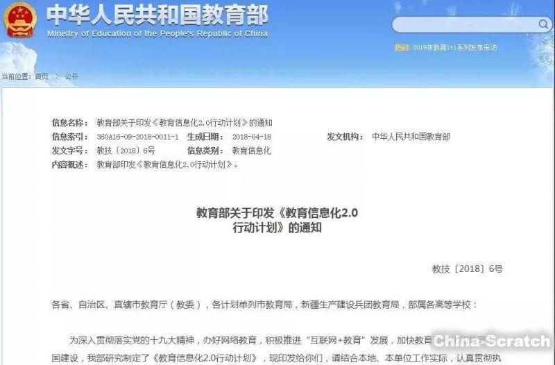 https://cdn.china-scratch.com/timg/191108/1425311913-8.jpg