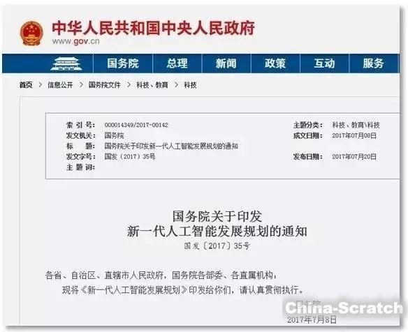 https://cdn.china-scratch.com/timg/191108/14253119D-4.jpg