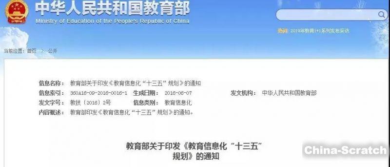 https://cdn.china-scratch.com/timg/191108/14253140P-2.jpg