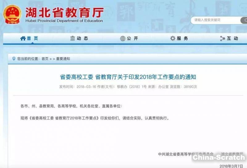 https://cdn.china-scratch.com/timg/191108/1425321945-17.jpg