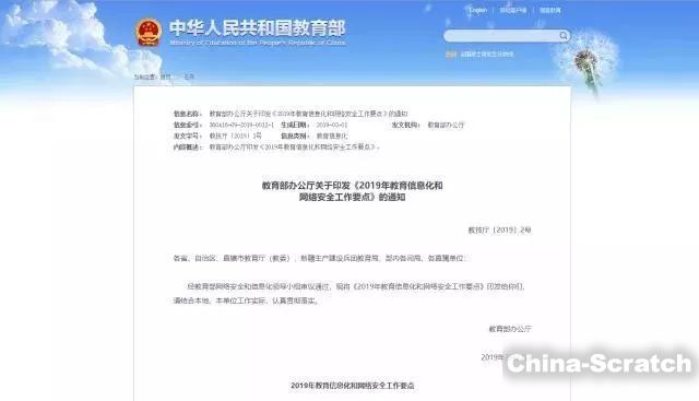 https://cdn.china-scratch.com/timg/191108/142532H96-10.jpg