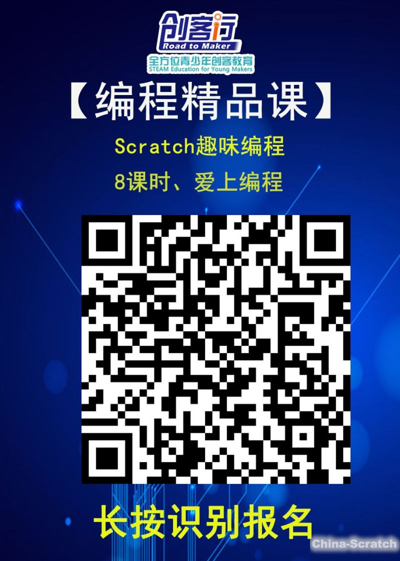https://cdn.china-scratch.com/timg/191108/142G05041-18.jpg
