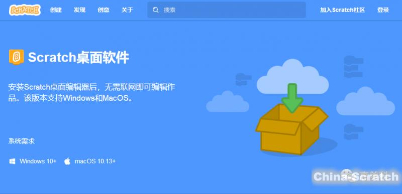 https://cdn.china-scratch.com/timg/191109/1332446132-2.jpg