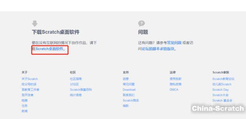 https://cdn.china-scratch.com/timg/191109/133244O03-1.jpg