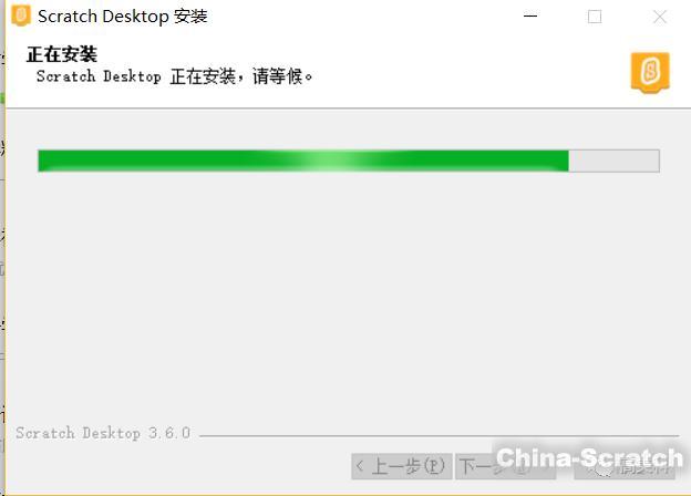 https://cdn.china-scratch.com/timg/191109/13324Q028-5.jpg
