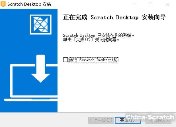 https://cdn.china-scratch.com/timg/191109/13324W131-6.jpg