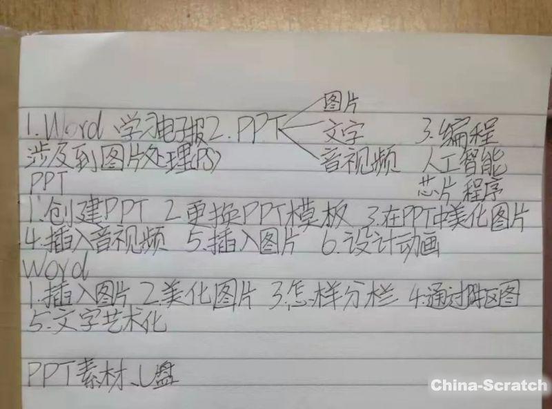 https://cdn.china-scratch.com/timg/191111/130GU954-0.jpg