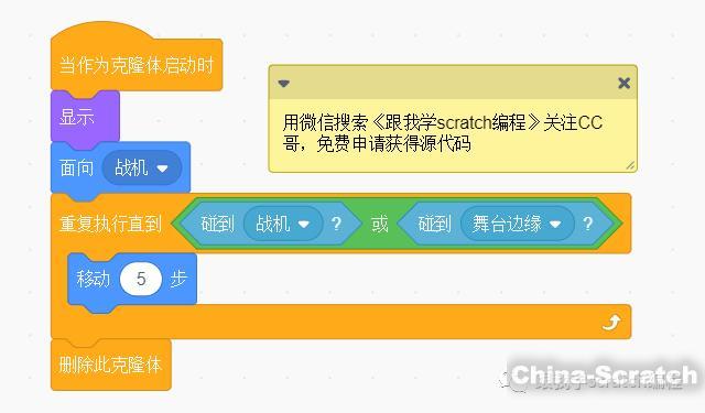 https://cdn.china-scratch.com/timg/191111/13102QN0-10.jpg