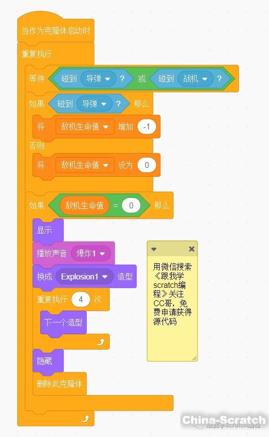 https://cdn.china-scratch.com/timg/191111/13102VD5-6.jpg