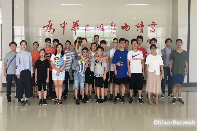 https://cdn.china-scratch.com/timg/191112/1336204232-10.jpg