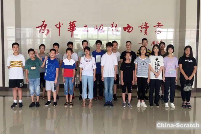 https://cdn.china-scratch.com/timg/191112/133621N59-12.jpg