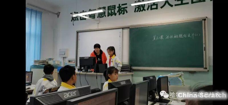 https://cdn.china-scratch.com/timg/191112/133Z2N92-4.jpg