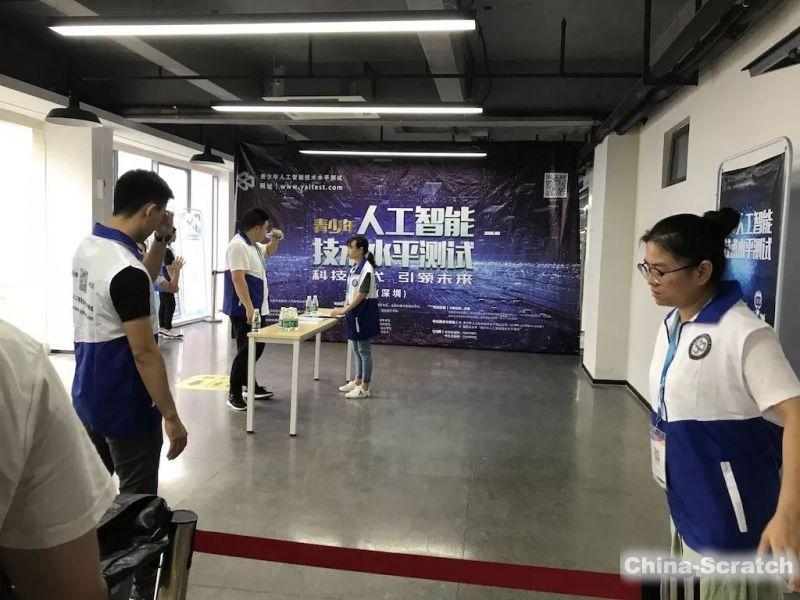https://cdn.china-scratch.com/timg/191113/1459443H8-2.jpg