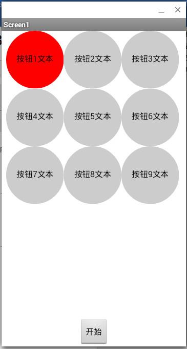 https://cdn.china-scratch.com/timg/191114/1342261G6-7.jpg