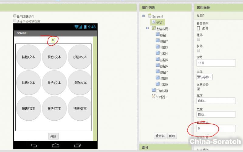 https://cdn.china-scratch.com/timg/191114/1342293939-19.jpg