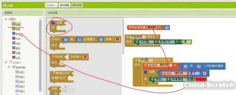 https://cdn.china-scratch.com/timg/191114/13422WP6-11.jpg